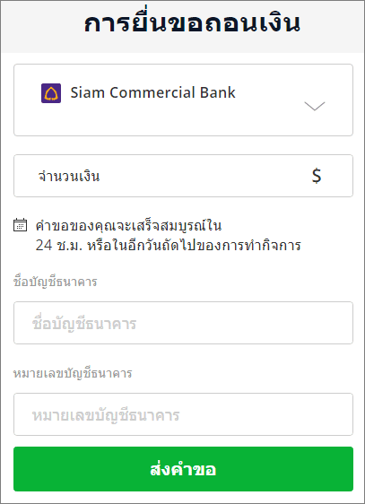Opinion, actual, วิธีถอนเงิน olymp trade บัญชีไทย can recommend