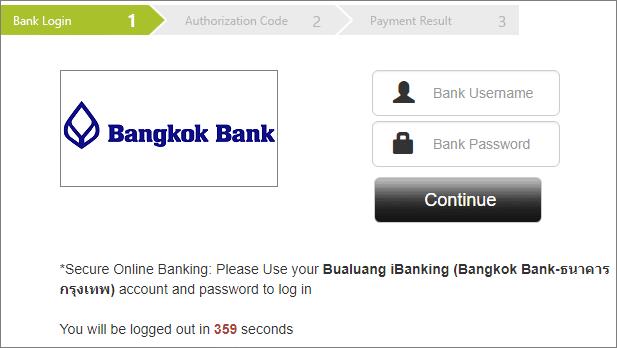 Pity, ฝากเงิน olymp trade ธนาคารไทย site