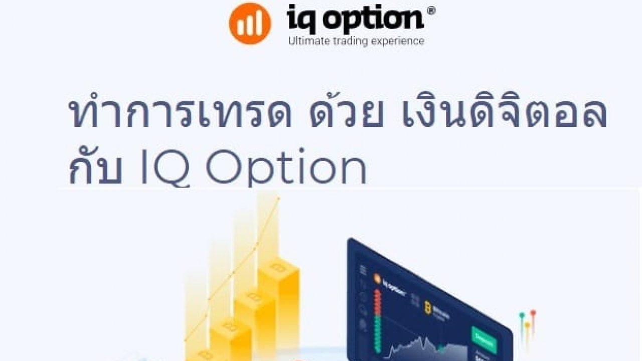 Olymp trade กรุงไทย - เงินทุน ไบนารี่ออฟชั่น
