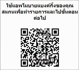 qr code Eightcap
