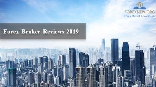 โบรกเกอร์ Forex 2019 ที่ไหนดีที่สุด