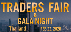 Trader Fair Broker Event 2020