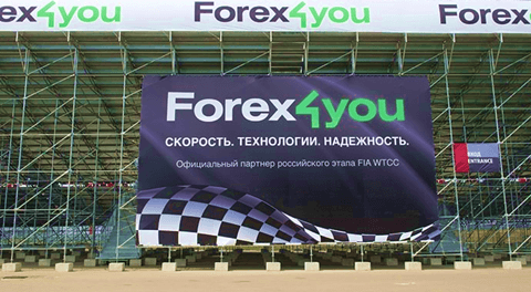 Forex4you Update 2020