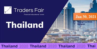 Trader-Fair-2021-News
