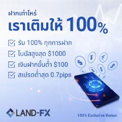 Land-FX Update